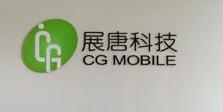 上海杰晨办公家具与展唐科技合作案例