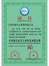 中国绿色家具行业特色加盟品牌