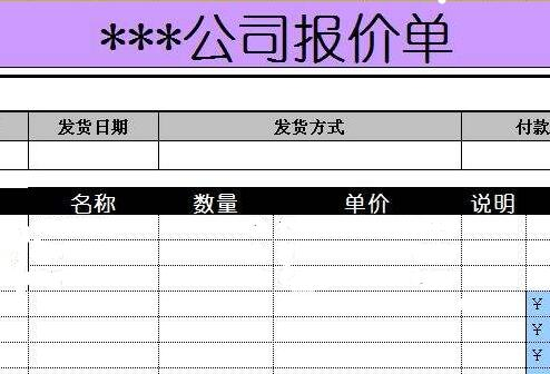上海办公家具厂家如何报价