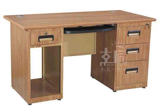 四斗一柜木纹钢制办公桌-gzzh017