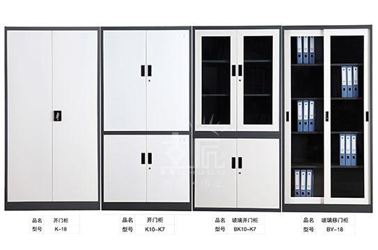 套色文件柜-开门柜系列-tsgz001