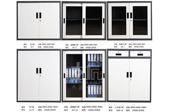 套色文件柜-开门式矮柜系列-tsgz002