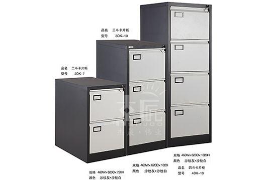 套色斗式卡片柜-tskpg003