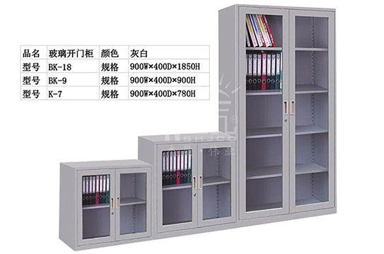 钢制文件柜-玻璃开门柜-gzbk002