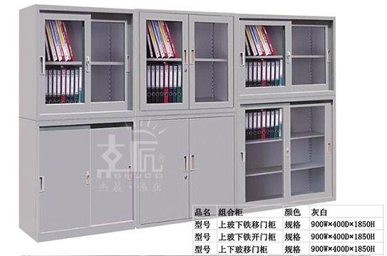 钢制分体组合文件柜-gzft006