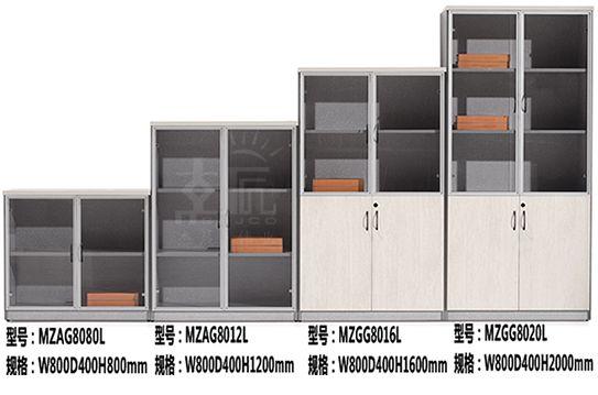 白橡系列-木质文件柜