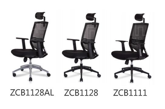 ZICEN系列人体工学椅-GXY0112