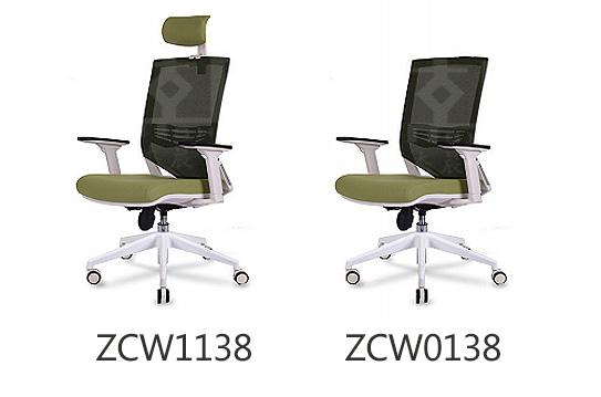 ZICEN系列人体工学椅-GXY0113
