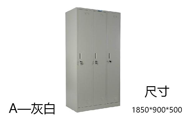 钢制-三门更衣柜