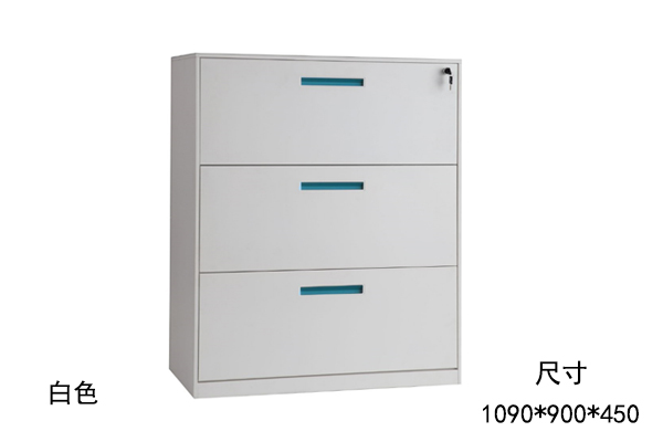 钢制文件柜(薄边)—三抽理想柜