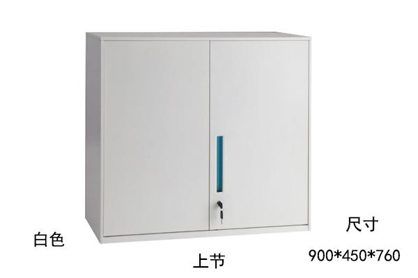 钢制文件柜—薄边开门柜(分节)