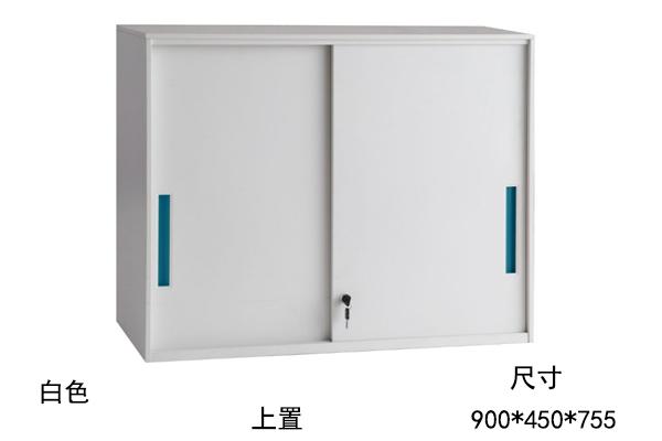 钢制文件柜—薄边移门柜(分体)