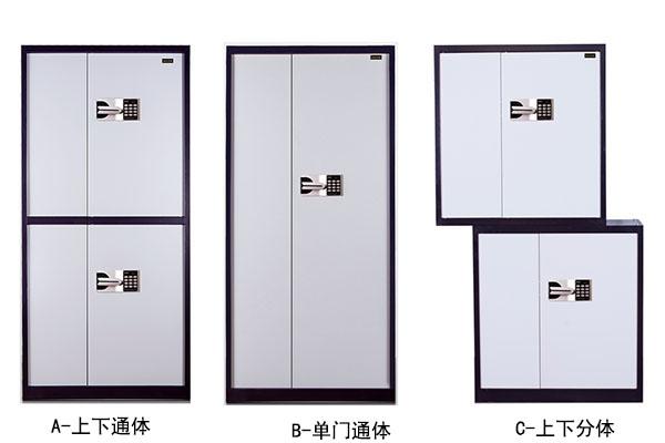 套色密码柜、钢制密码锁文件柜、-MMG001