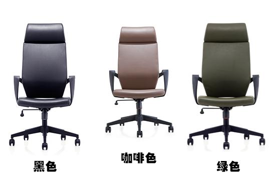 办公椅-主管椅-(皮)001