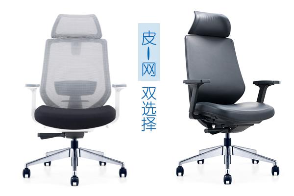 办公椅-主管椅-017