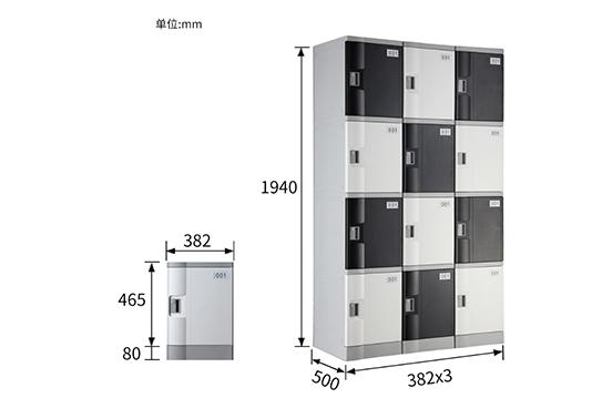 书包柜-382S