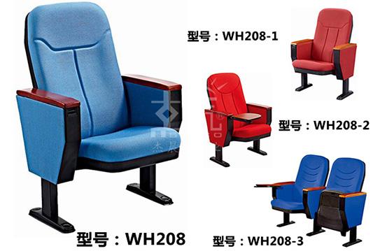 剧院椅系列-002