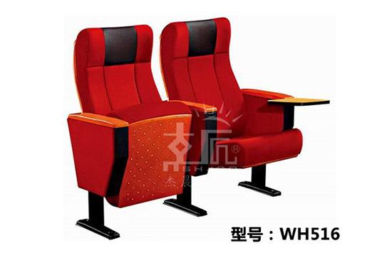 剧院椅系列-003