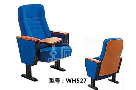 剧院椅系列-005
