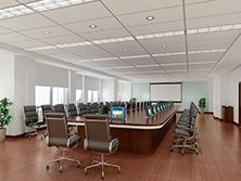 会议室整体设计解决方案
